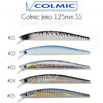 Colmic Jeko 125mm SS