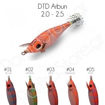 DTD Arbun