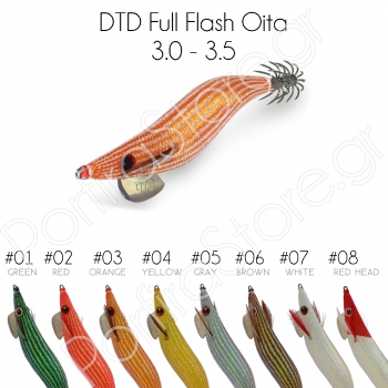 DTD Full Flash Oita