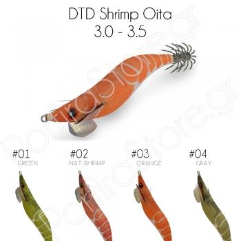 DTD Shrimp Oita