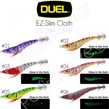 Duel EZ-Slim Cloth