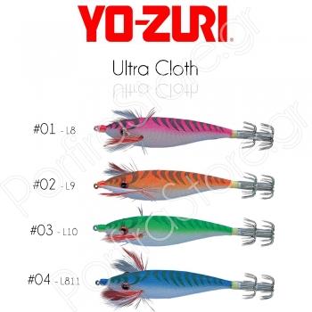 Yozuri Ultra Cloth