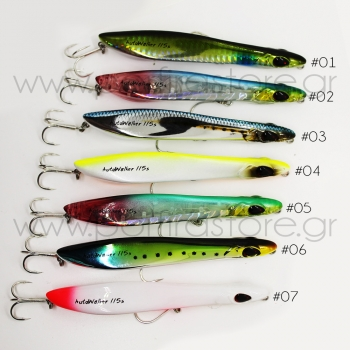 Mechanic Lures - Autowalker 115mm