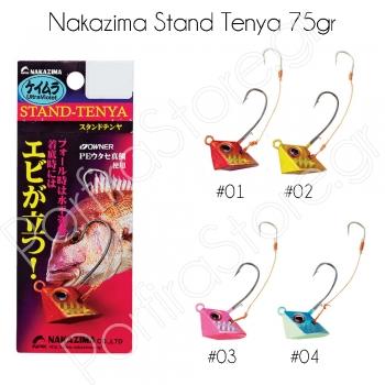 Nakazima Stand Tenya 75gr