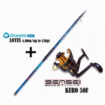 Oceanic Combo Lotus 4.00m + Kuro 5000