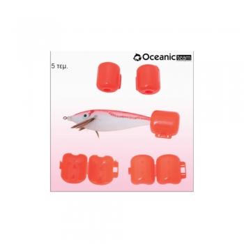 Oceanic Προστατευτικά Καλαμαριέρας 5pcs