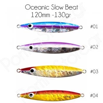 Oceanic Slow Beat 130gr