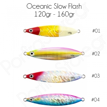 Oceanic Slow Flash