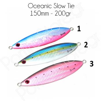 Oceanic Slow Tie 200gr