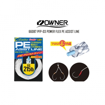 Owner Assist Line PFP-03