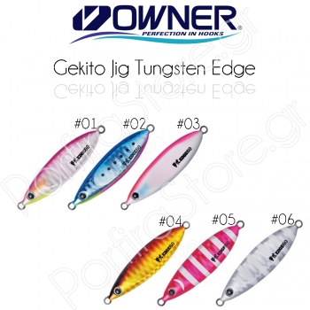 Owner - Gekito Jig Tungsten Edge