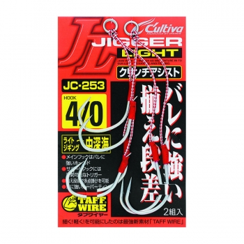 Owner JC-253