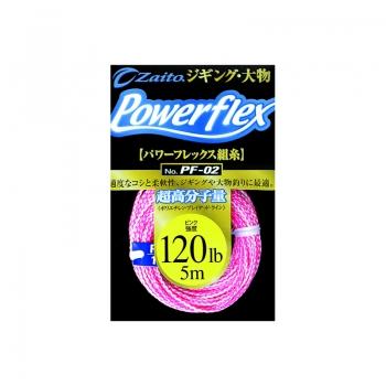 Owner Powerflex