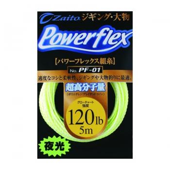 Owner Powerflex PF-01