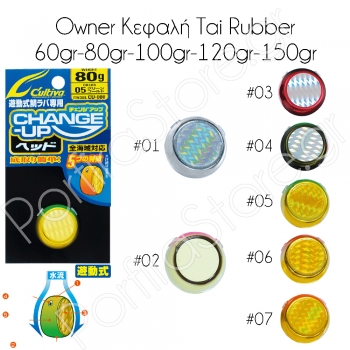 Owner Tai Rubber Head