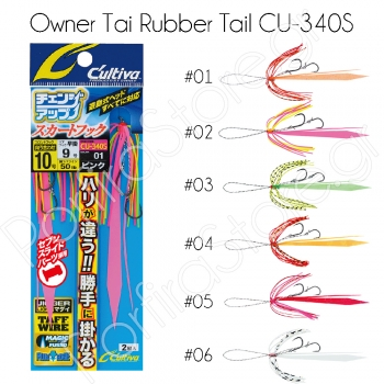 Owner Tai Rubber Tail CU-340S