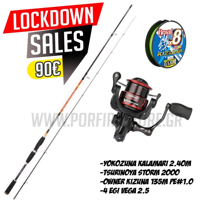 Set Eging / Lockdown Offer No2