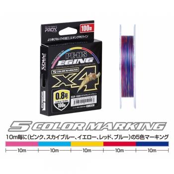 PROX Νήμα Eging X4 PE-HS 100m
