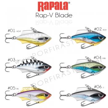 Rapala Rap-V Blade