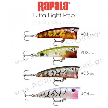 Rapala Ultra Light Pop