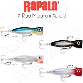 Rapala X-Rap Magnum Xplode