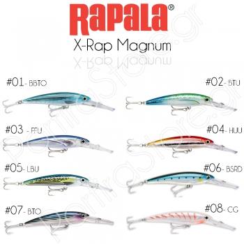Rapala X-Rap Magnum