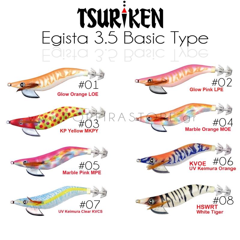Tsuriken Egista 3.5 Basic