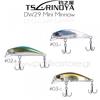 TSURINOYA DW29 Mini Minnow Bait 42mm 2.8g