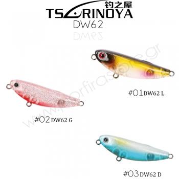 TSURINOYA DW62 5.0cm/5g Mini Topwater pencil